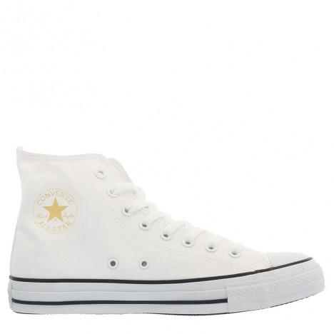 Converse All Star Gold Side Zipper High Tops White
