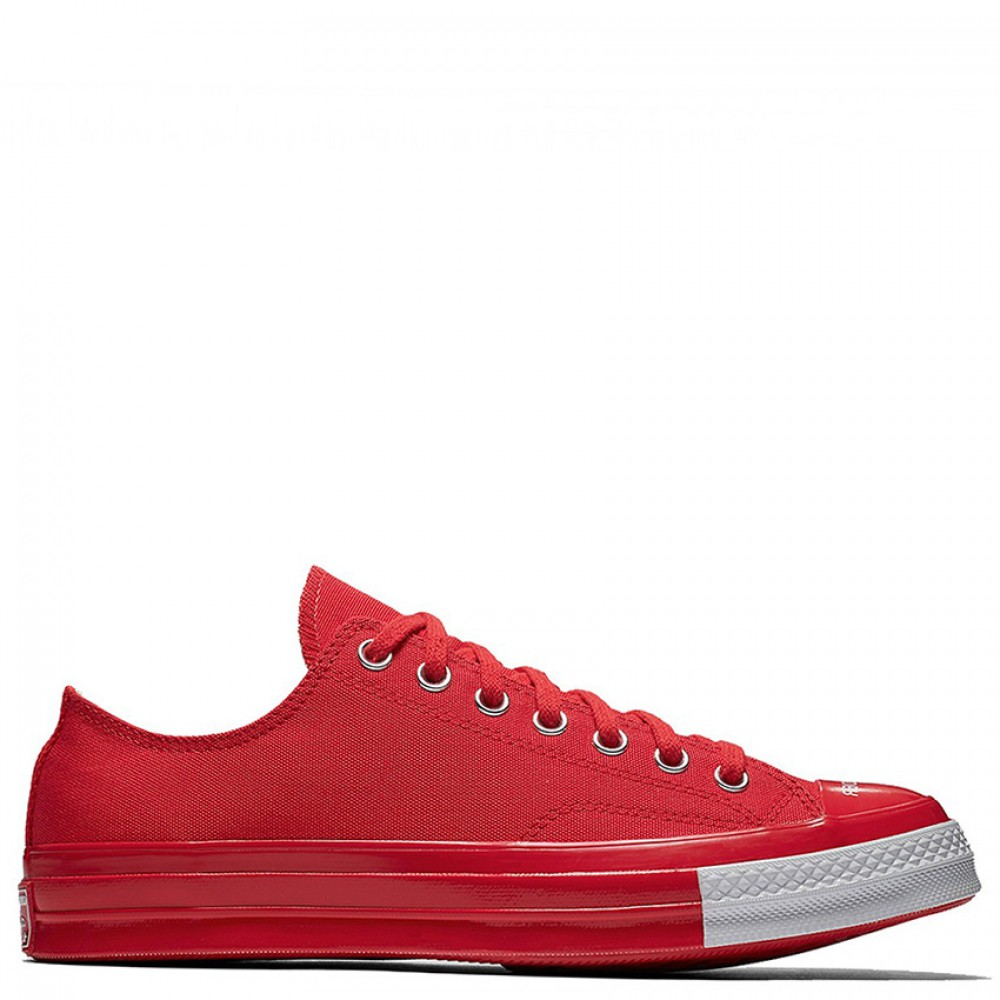 Converse x Undercover Chuck 70 All Star Low Top Red 464be2c4f