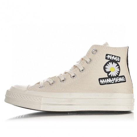 Peace Minusone X Converse Daisy Chuck 1970s High PMO White