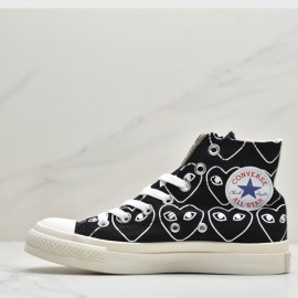 Smiley x Converse x Comme des Garcons Black High Tops Sneaker