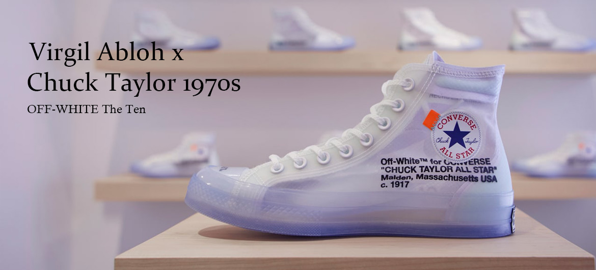 Airgil Abloh Off-White X Converse 70s