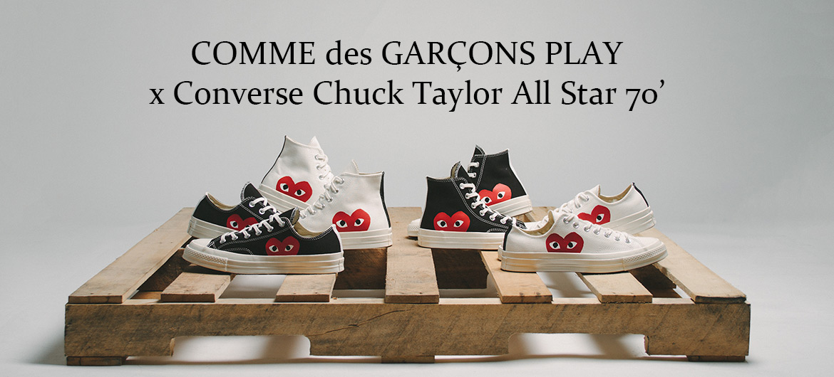 comme des garcons x Converse Chuck Taylor All Star